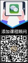 皇族DJ学院微信二维码