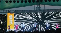 六安雪花啤酒节机械舞表演视频