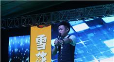 雪花啤酒节男歌现场表演视频