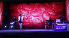 《爱要坦荡荡》现场演唱视频