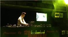 2014全国先锋DJ大赛导师DJ张生比赛视频