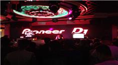 2013全国先锋DJ大赛混音组冠军比赛视频