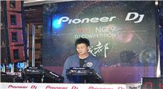 皇族DJ学员嘉琪2011年先锋DJ比赛照片