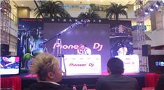 DJ导师菲儿比赛现场照片