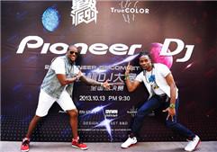 皇族DJ学院2013创造的辉煌