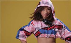 皇族DJ学院DJ杨莹写真照