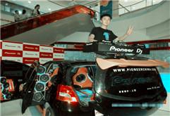 DJ学员张兴先锋DJ大赛比赛现场图册