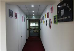 皇族DJ学院艺术走廊照片