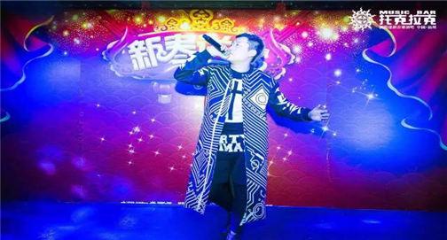 皇族优秀DJ Justin福州托克拉克现场视频