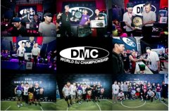 2016年DMC大赛精彩回顾花絮