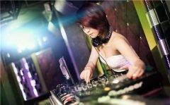 学DJ要多少钱呢?