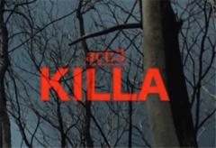 电音大神Skrillex & Wiwek新单《Killa》
