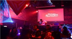酒吧中场气氛DJ打碟现场视频