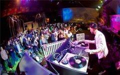 全国最专业的DJ学院