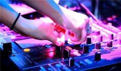 沈阳夜店DJ学校