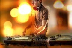 多久能学会DJ?