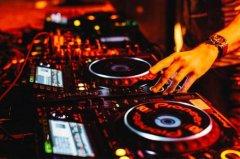 顶级专业DJ培训