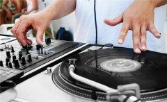 哪里DJ培训学校最好?