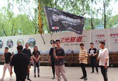 皇族DJ培训全体学员旅游区合集