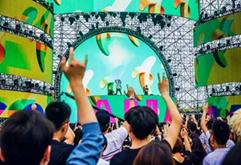 室外超大电音节现场视频舞曲DJ打碟高清