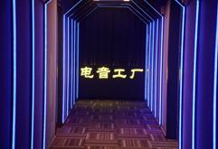 皇族DJ学院教学环境走廊过道全景照片