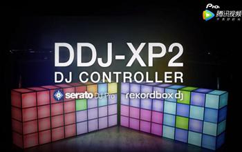 DJ控制器DDJ-XP2实现个性化