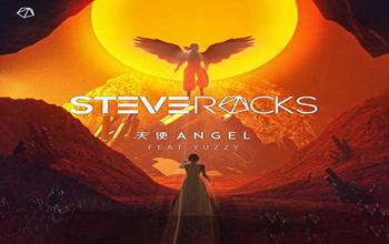 Steve Rocks 全新中文电音单曲 《天使ANGEL》正式发