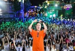 皇族优秀DJ钟声欢乐谷电音节派对现场