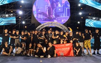 皇族DJ学院MANGO音乐节师生大合照(上)