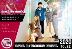 皇族DJ无锡学员王雨昂练习照片