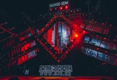 皇族DJ学院MANGO电音节泰兴站(下)