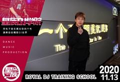 皇族DJ学院温州学员谢迪打碟练习照