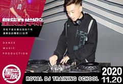 皇族DJ培训学员那曲者增多及混音考核照