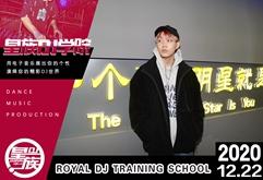 皇族DJ学院西安DJ学员何立阳打碟练习照片