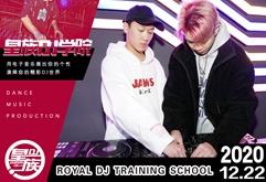 皇族DJ培训DJ学员程琅打碟练习照片