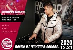 皇族DJ学院乌鲁木齐DJ学员买买提练习照