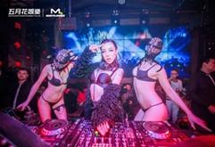 2021ET酒吧网红嘉宾DJ现场演出视频