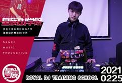 皇族DJ学院杭州学员马祖祥打碟照片