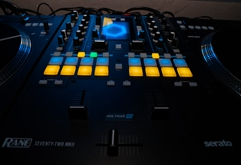 皇族DJ学院世界级专业打碟练习设备照