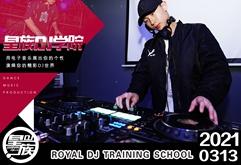 皇族DJ培训佛山DJ学员刘志鹏打碟练习照