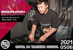 皇族DJ学院晋城学员王元腾打碟练习照