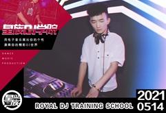 皇族DJ学院南昌学员郑景方打碟练习照片