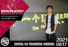 皇族DJ学院绍兴学员于峰峰打碟照片