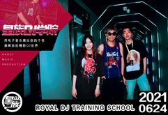皇族DJ学院四川成都学员杨欢打碟练习照