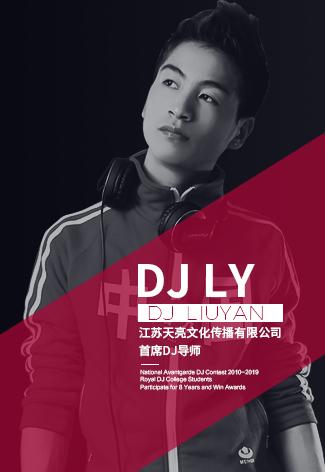 DJ LY
